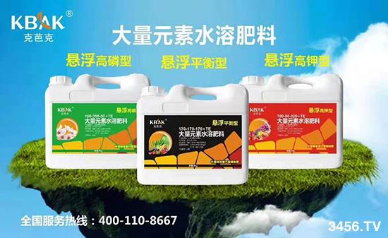 悬浮肥是什么?悬浮肥未来的发展趋势怎么样?